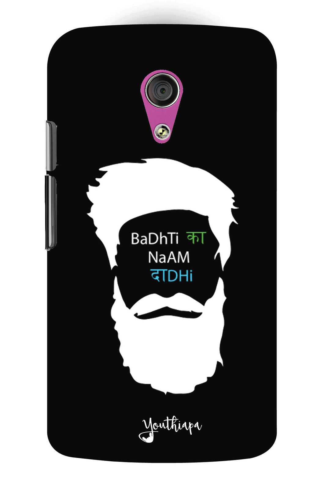The Beard Edition for MOTO G2