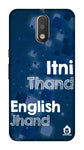 English Vinglish Edition for Motorola G4/G4 Plus