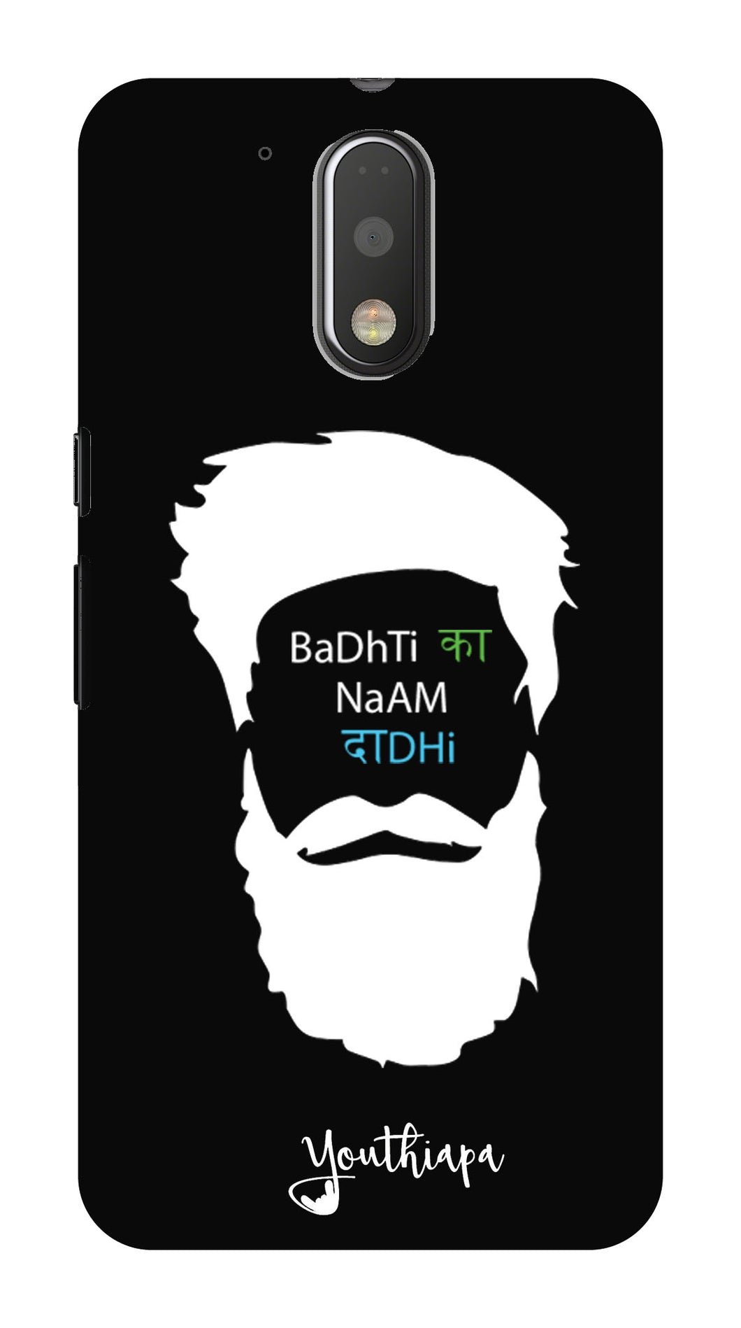 The Beard Edition for MOTO G4