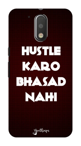 The Hustle Edition for Motorola Moto G4