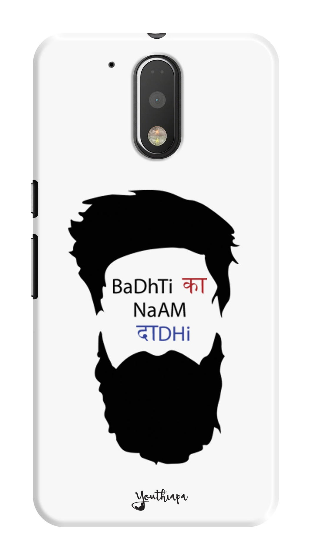 The Beard Edition WHITE for MOTO G 4