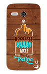 Sameer's Hoclate Wooden Edition for Moto G