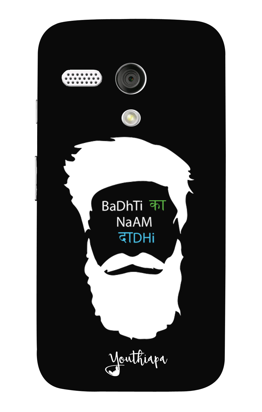 The Beard Edition for MOTO G