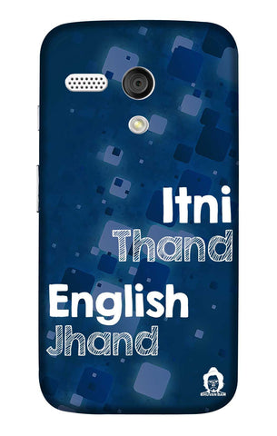 English Vinglish Edition  for Moto G