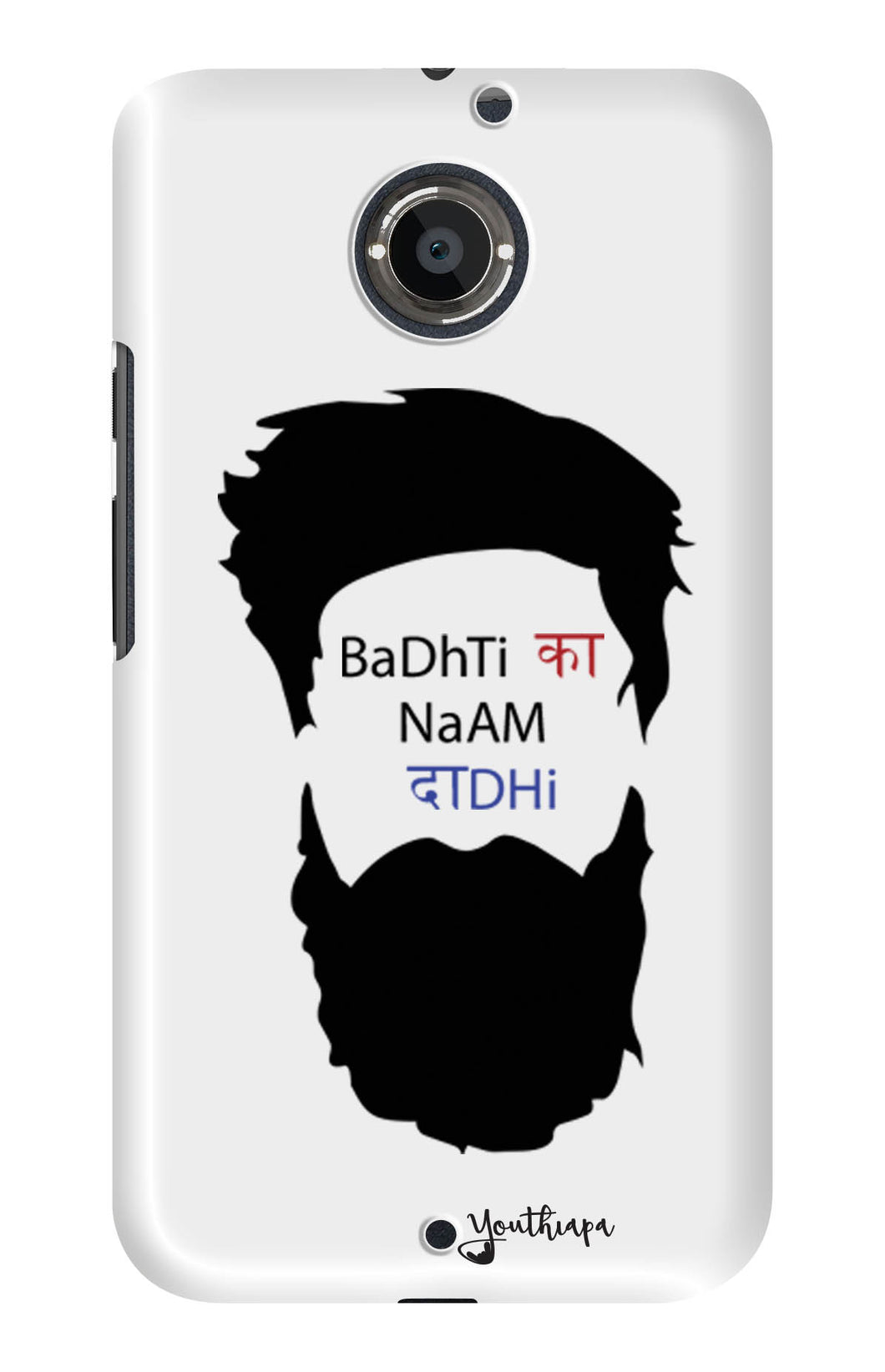 The Beard Edition WHITE for MOTO X 2