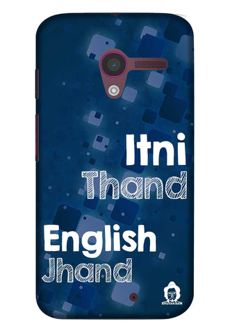 English Vinglish Edition for Motorola X
