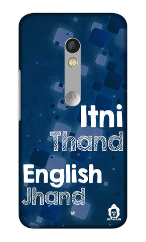 English Vinglish Edition for Motorola X Play
