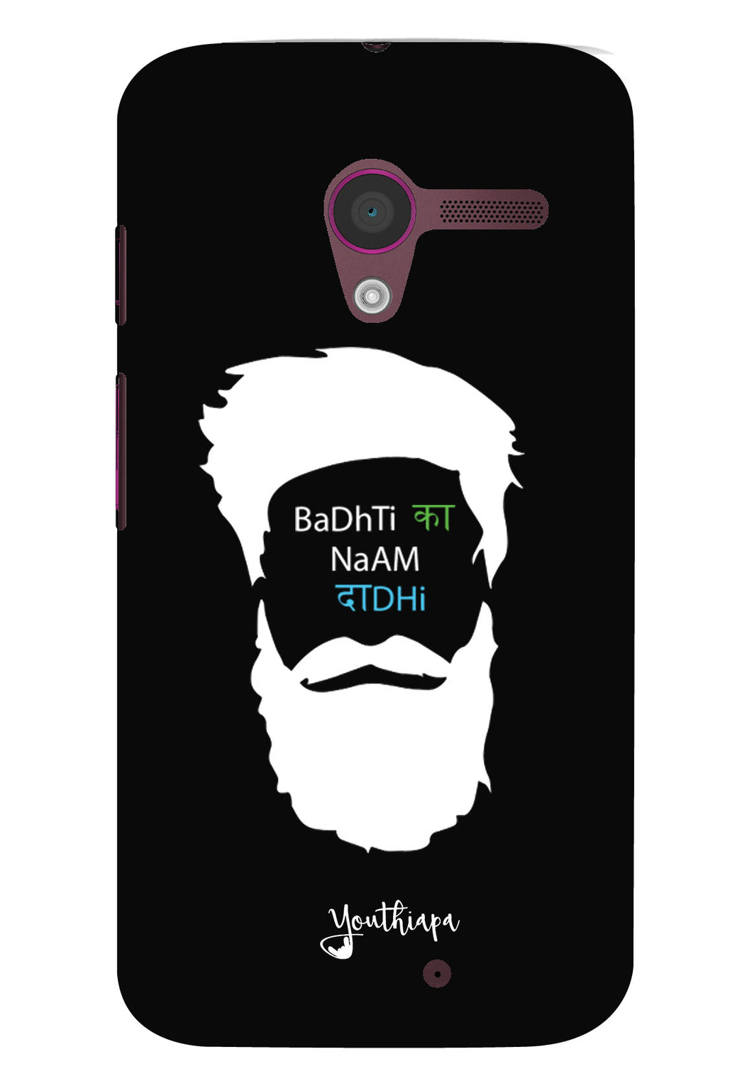 The Beard Edition for MOTO X