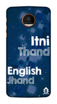 English Vinglish Edition for Motorola M