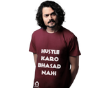 The Hustle Bhasad Tee - Maroon