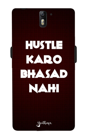 The Hustle Edition for One Plus 1
