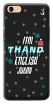 Itni Thand edition for Oppo A83