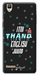 Itni Thand edition for Oppo F1