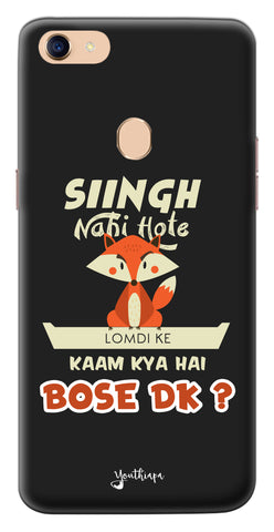 Singh Nahi Hote edition Oppo F5