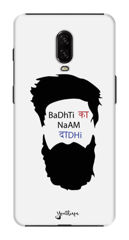 The Beard Edition WHITE for One Plus 6T