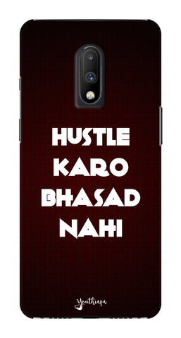 The Hustle Edition for One Plus 7