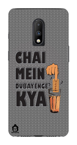 Titu Mama's Chai Edition for One Plus 7