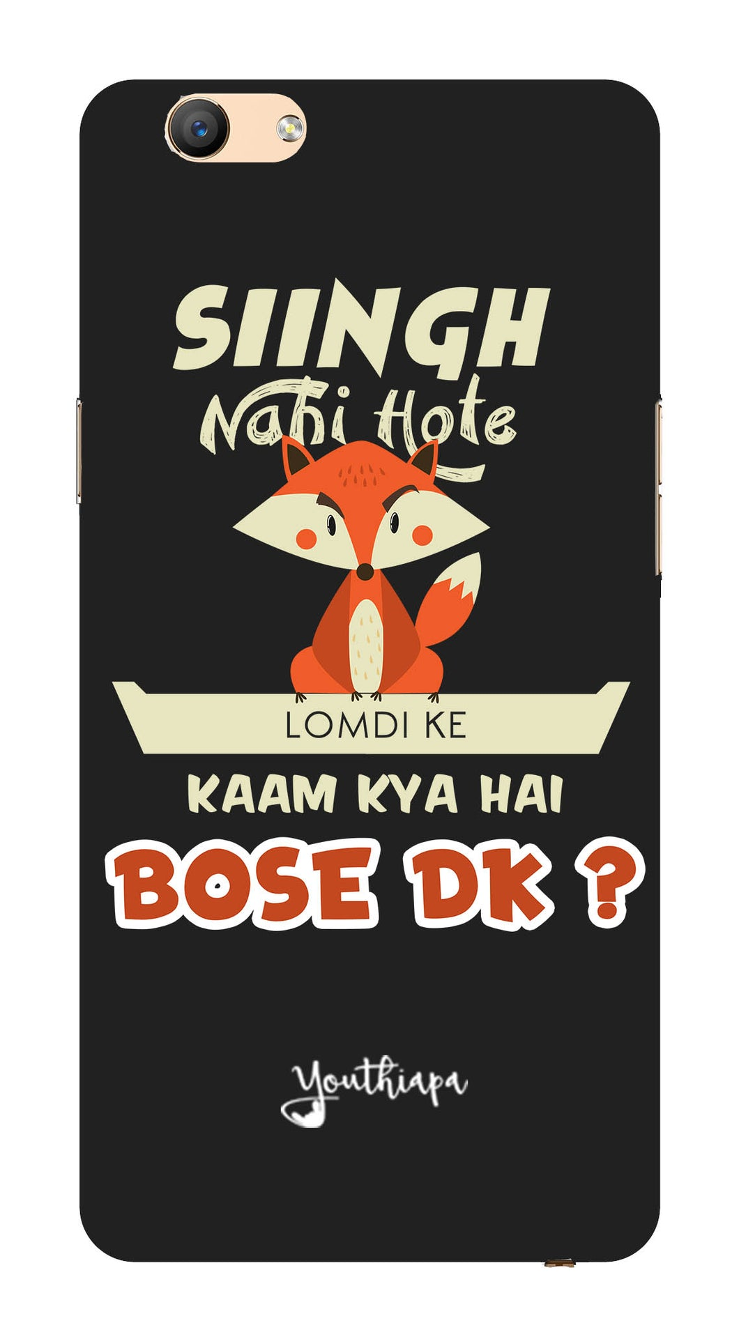 Singh Nahi Hote for OPPO A57