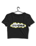 The Rapchick Edition - Crop Top