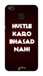 The Hustle Edition for Xiaomi Redmi 4