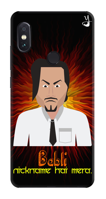 Angry Master Ji Edition Xiaomi Redmi Note 5 Pro
