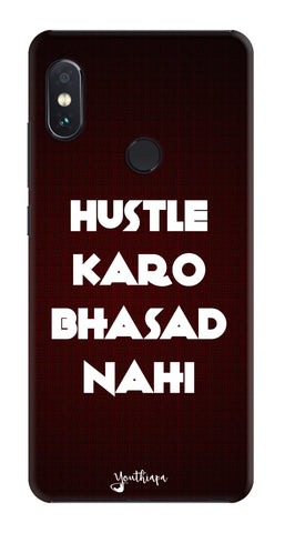 The Hustle Edition for Xiaomi Redmi Note 5 Pro