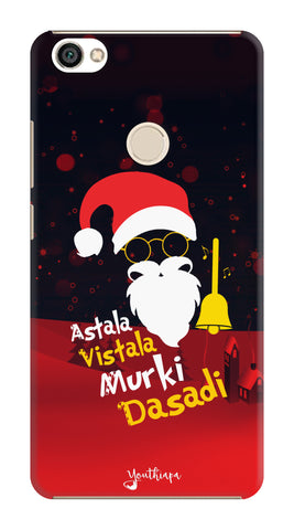 Santa Edition for Xiaomi Redmi Y1