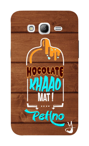 Sameer's Hoclate Wooden Edition for Samsung Galaxy Grand 2