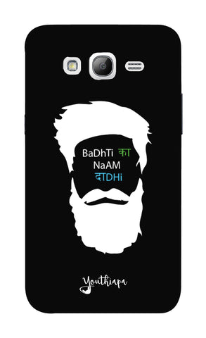 The Beard Edition for SAMSUNG GALAXY GRAND 2
