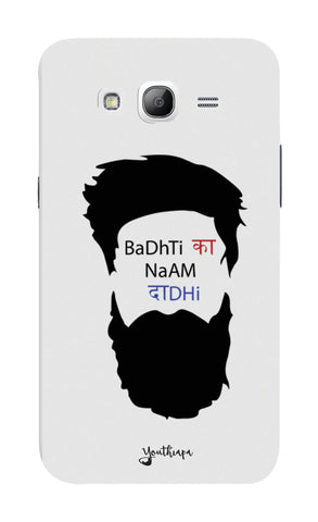 The Beard Edition WHITE for SAMSUNG GALAXY GRAND 2