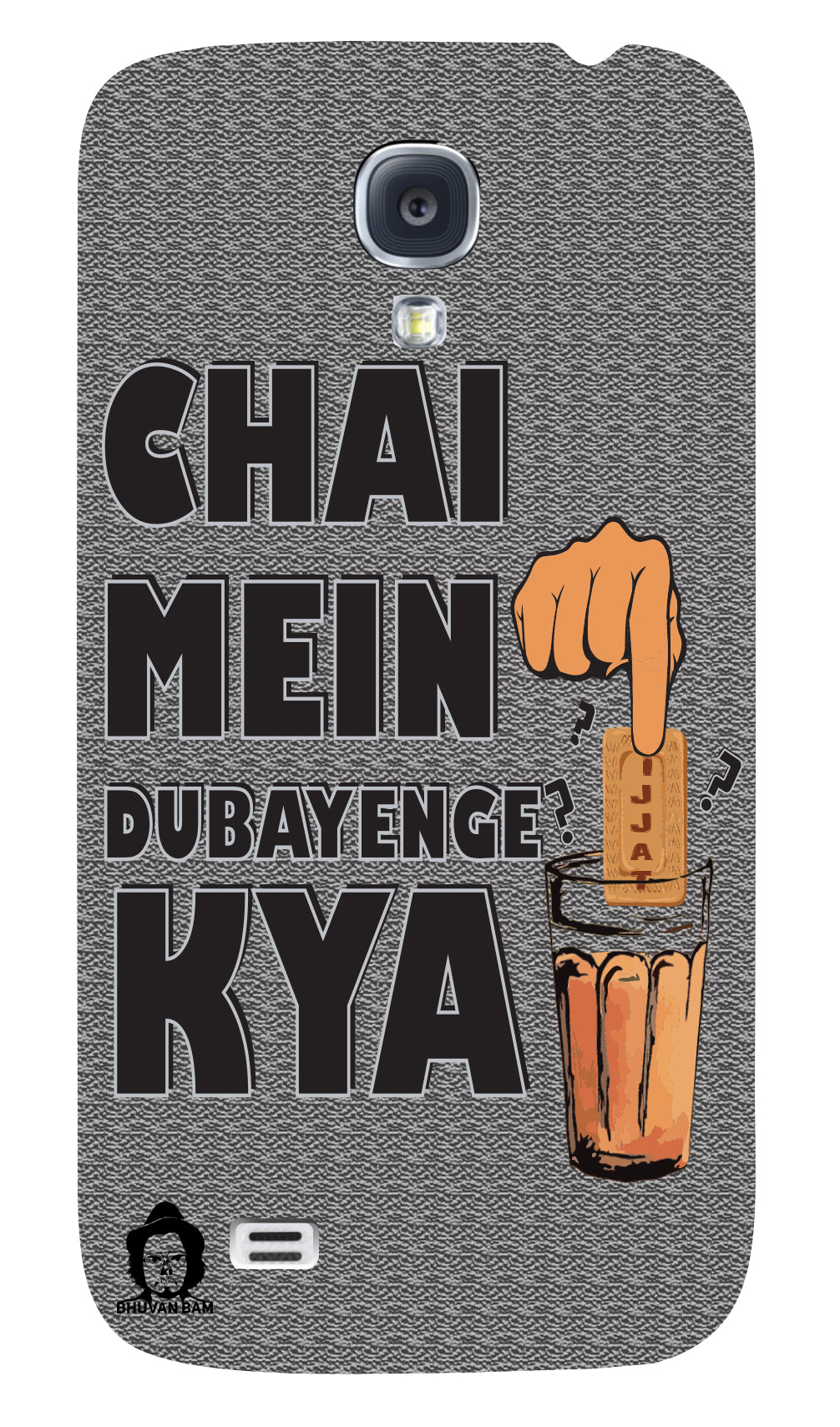 Titu Mama's Chai Edition for Samsung Galaxy S4