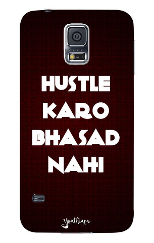 The Hustle Edition for Samsung Galaxy S5