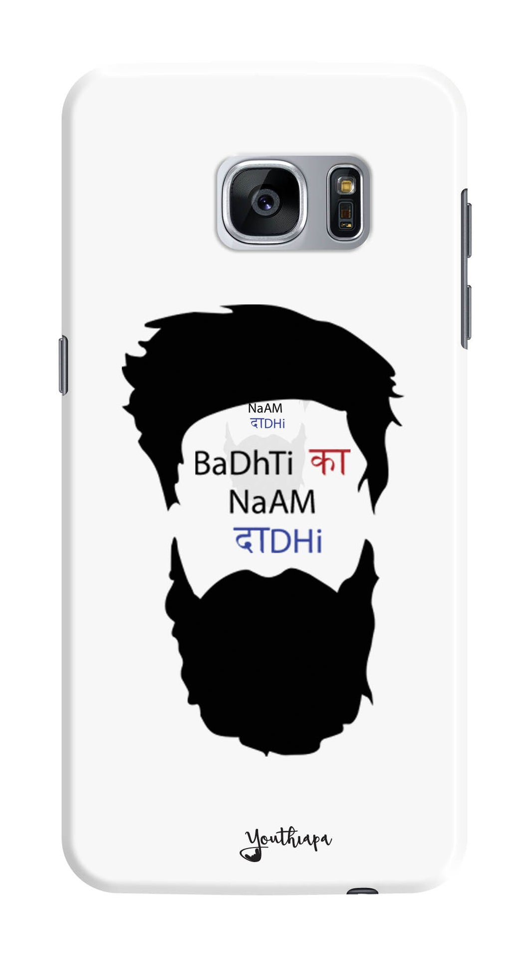 The Beard Edition WHITE for SAMSUNG GALAXY S7