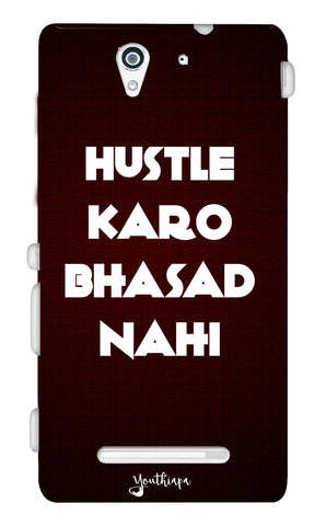 The Hustle Edition for Sony Xperia C3