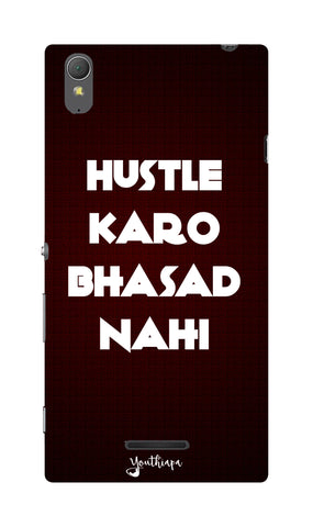 The Hustle Edition for Sony Xperia T3