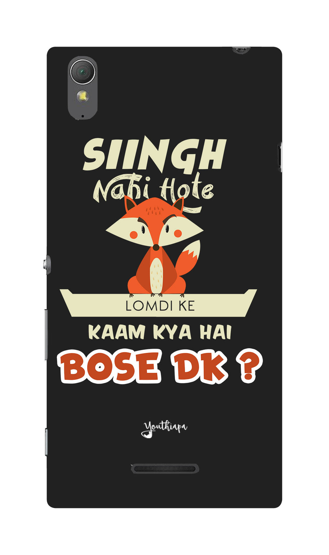Singh Nahi Hote for Sony Xperia T3