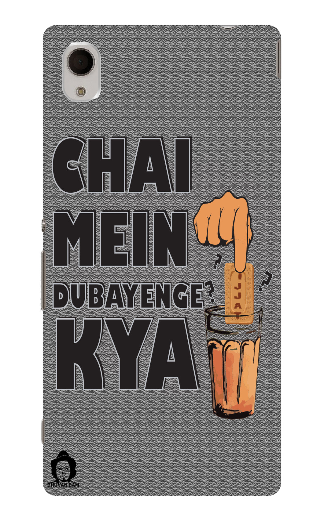 Titu Mama's Chai Edition for Sony Xperia M4 Aqua
