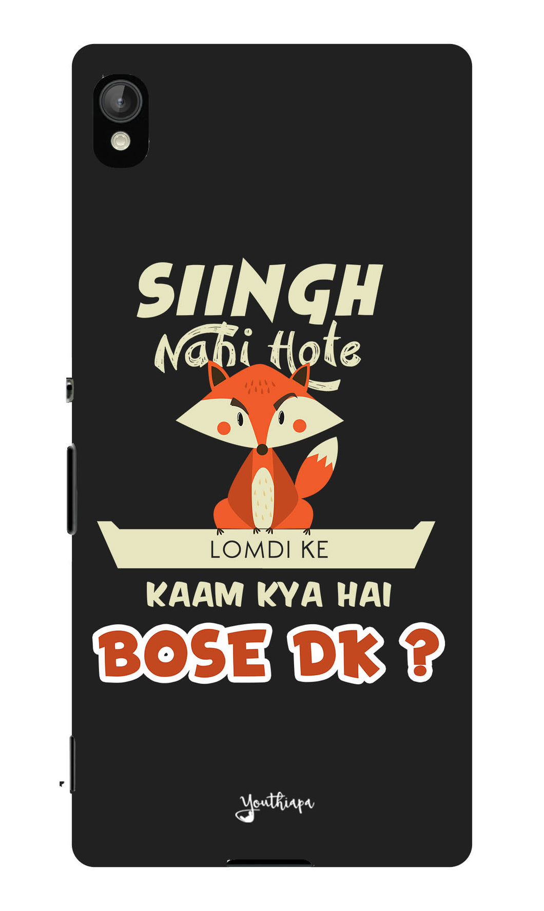 Singh Nahi Hote for Sony Xperia Z4