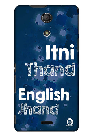 English Vinglish Edition