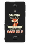 Singh Nahi Hote for Sony Xperia Zr
