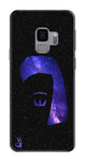 Mr. Hola Galaxy Edition for Samsung Galaxy S9