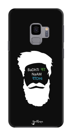 The Beard Edition for Samsung Galaxy S9