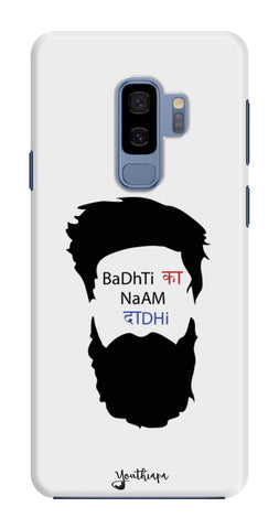 The Beard Edition WHITE for Samsung Galaxy S9 Plus