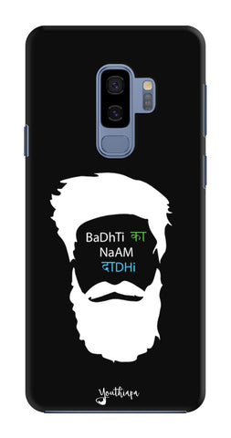 The Beard Edition for Samsung Galaxy S9 Plus