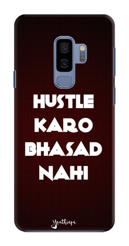 The Hustle Edition for Samsung Galaxy S9 Plus