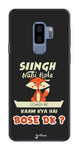 Singh Nahi Hote edition Samsung Galaxy S9 Plus