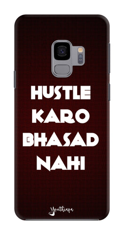The Hustle Edition for Samsung Galaxy S9