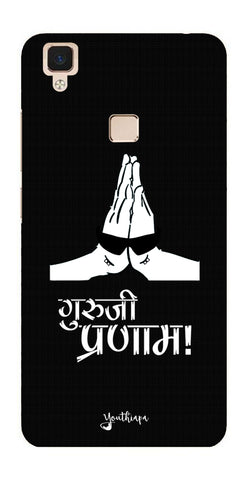 Guru-ji Pranam Edition for Vivo V3