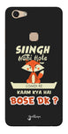 Singh Nahi Hote edition for Vivo V7
