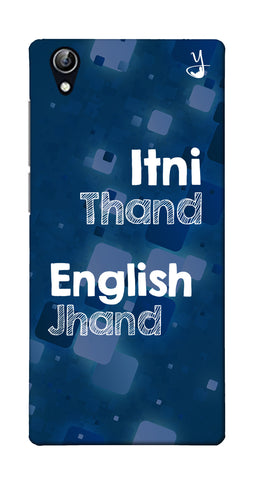 English Vinglish Edition Vivo Y51L
